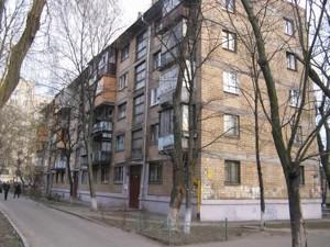 Квартира Тупикова Генерала, 25, Киев, R-26718 - Фото