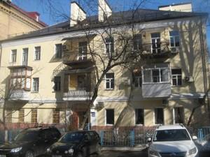 Квартира Крещатик, 32б, Киев, F-42308 - Фото1