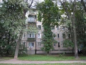 Квартира Волынская, 4, Киев, H-45864 - Фото