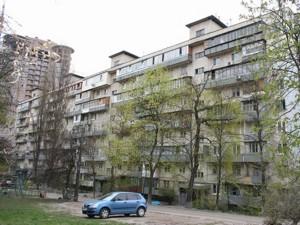 Квартира Кавказская, 13, Киев, M-37953 - Фото