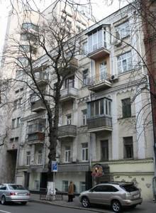 Магазин, Інститутська, Київ, P-25662 - Фото1