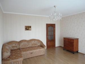 Квартира Кольцова бульв., 14з, Киев, Z-835610 - Фото3