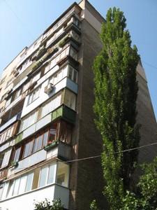 Квартира Липківського Василя (Урицького), 37, Київ, Z-457240 - Фото 11