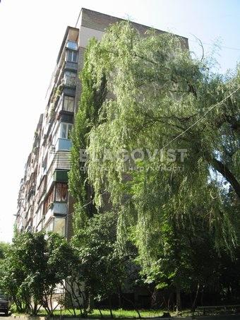 Квартира R-20279, Липківського Василя (Урицького), 37, Київ - Фото 3