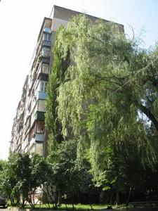 Квартира Липківського Василя (Урицького), 37, Київ, Z-457240 - Фото 12