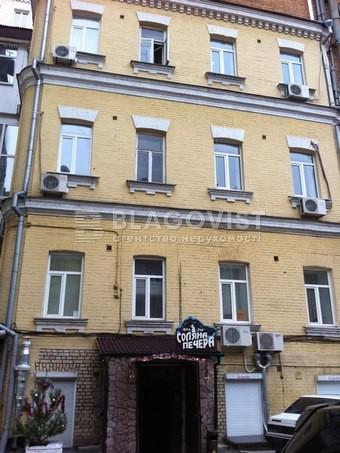 Кафе, A-103287, Пушкинская, Киев - Фото 1