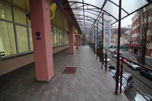 Офис, Глубочицкая, Киев, R-30379 - Фото 10