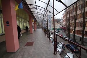 Офис, Глубочицкая, Киев, R-30379 - Фото 9