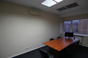Офис, Глубочицкая, Киев, R-30379 - Фото 5