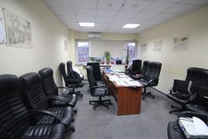 Офис, Глубочицкая, Киев, R-30381 - Фото 3