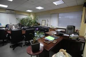 Офис, Глубочицкая, Киев, R-30381 - Фото 5