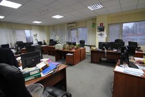 Офис, Глубочицкая, Киев, R-30381 - Фото 6