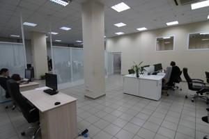 Офис, Глубочицкая, Киев, R-30381 - Фото 7