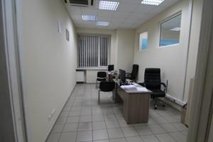 Офис, Глубочицкая, Киев, R-30381 - Фото 8