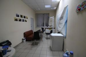 Офис, Глубочицкая, Киев, R-30381 - Фото 9