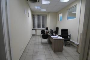 Офис, Глубочицкая, Киев, R-30381 - Фото 10