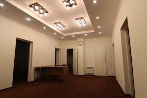 Офис, Гончара Олеся, Киев, C-79150 - Фото