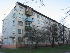 Квартира Карбышева Генерала, 8а, Киев, F-38239 - Фото1