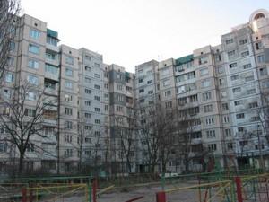 Нежилое помещение, Оболонский просп., Киев, Z-223591 - Фото1
