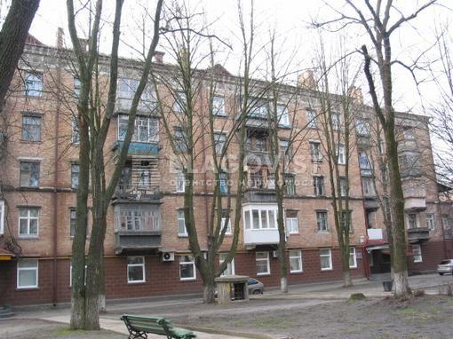 Офис, Z-1168215, Чумака Василия, Киев - Фото 1