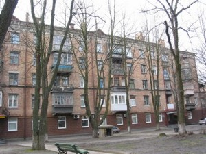 Apartment Chumaka Vasylia, 5, Kyiv, H-45268 - Photo