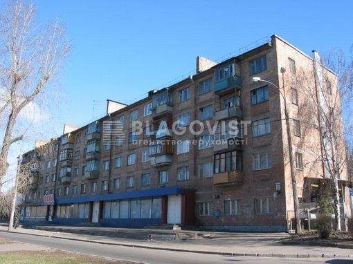 Магазин, A-109563, Вернадського Академіка бул., Київ - Фото 1