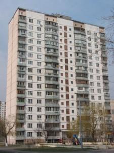 Квартира Героїв Дніпра, 38д, Київ, P-24556 - Фото