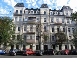 Квартира Саксаганского, 41а, Киев, Z-1088869 - Фото