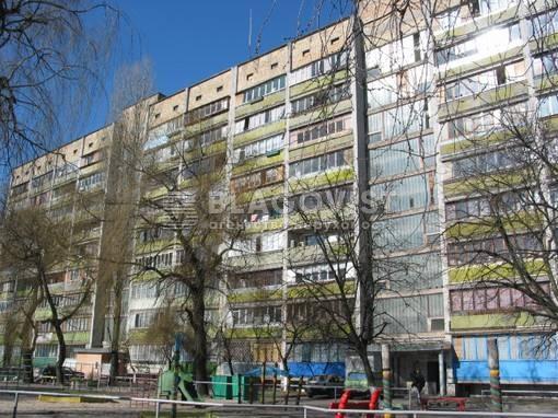 Квартира A-112333, Зодчих, 72, Киев - Фото 1