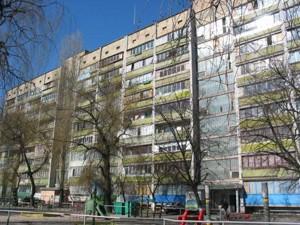 Квартира Зодчих, 72, Киев, A-112333 - Фото 1