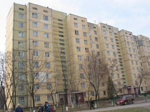 Квартира Оболонський просп., 40а, Київ, Z-814575 - Фото