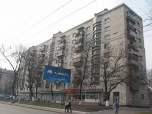 Квартира Кирилівська (Фрунзе), 111, Київ, Z-656010 - Фото1