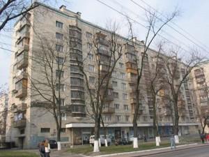 Квартира Кирилівська (Фрунзе), 115/2, Київ, R-40542 - Фото 1
