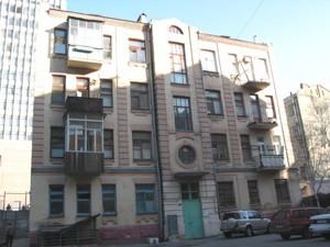 Квартира Гончара О., 86б, Київ, Z-1764643 - Фото