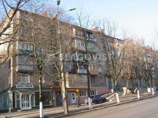 Квартира D-31752, Дегтяревская, 15, Киев - Фото 1