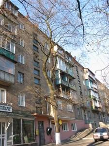 Квартира D-31752, Дегтяревская, 15, Киев - Фото 2