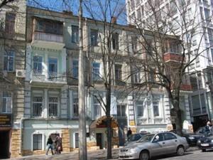 Квартира Эспланадная, 28, Киев, R-31271 - Фото1