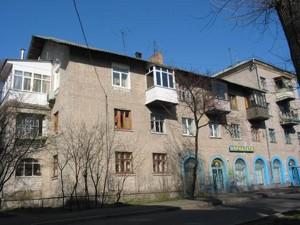 Квартира, Z-1286596, Дубинина Володи, Голосеевский