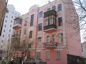 Офис, Левандовская (Анищенко), Киев, R-8060 - Фото1