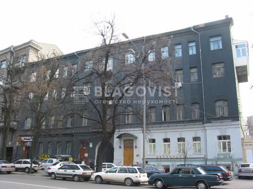 Квартира A-107225, Институтская, 14, Киев - Фото 2