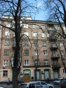 Квартира Інститутська, 25а, Київ, Z-600399 - Фото