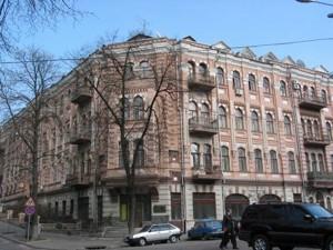 Квартира Ольгинская, 2/1, Киев, B-70147 - Фото 1