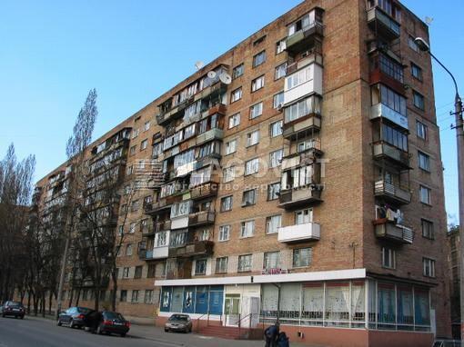 Квартира H-27653, Филатова Академика, 1/22, Киев - Фото 1
