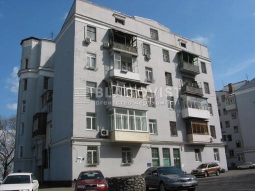 Офіс, D-36192, Мазепи Івана (Січневого Повстання), Київ - Фото 2