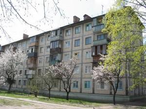 Квартира Соборности просп. (Воссоединения), 1а, Киев, R-22906 - Фото1