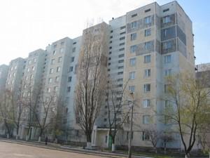 Квартира Героїв Дніпра, 77, Київ, Z-693702 - Фото