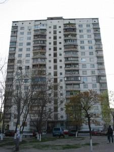 Apartment Arkhypenka Oleksandra (Mate Zalky), 8б, Kyiv, I-30259 - Photo1