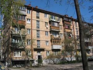 Квартира A-111465, Єреванська, 4, Київ - Фото 1
