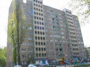 Квартира Туполева Академика, 20в, Киев, A-109406 - Фото