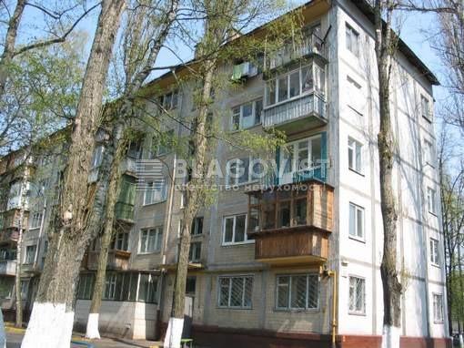 Квартира C-103103, Туполева Академика, 22д, Киев - Фото 1